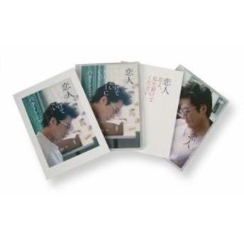 パク・シニャン 「恋人」 オリジナルサウンド・トラックCD+ミュージックDVD(中古品)