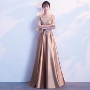 ゴールド ロングドレス 丸襟 ブライズメイドドレス 著痩せカラードレス Aライン 結婚式 二次會 マキシ丈 ワンピース 発表會