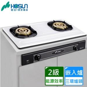 【豪山】SK-2051P 全銅爐頭歐化嵌入式瓦斯爐(琺瑯-天然瓦斯)