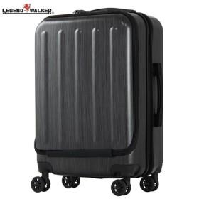 5403-55 フロントオープンポケット搭載ファスナータイプスーツケース レジェンドウォーカー LEGEND WALKER スーツケース(旅行バッグ)