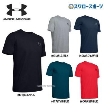 アンダーアーマー UA ウェア ヒートギア Tシャツ UA Sportstyle LC Back Tee 半袖 メンズ 1347880