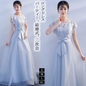 演奏會 結婚式 ウエディング パーティドレス 花嫁 二次會 発表會 ロングドレス イブニングドレス ベアトップ スレンダーライン