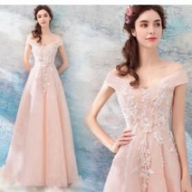 ブライズメイドドレス 演奏會 結婚式 カラードレス ピンク 二次會 ロングドレス コンサート フォーマルドレス 披露宴 イブニン
