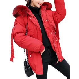 WAWAYA 女性冬厚く暖かいジッパールーズフェイク毛皮のパーカーダウンコートコート Red 2XL