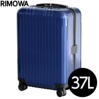 リモワ RIMOWA スーツケース エッセンシャル ライト キャビン 37L グロスブルー ESSENTIAL Cabin 823.53.60.4