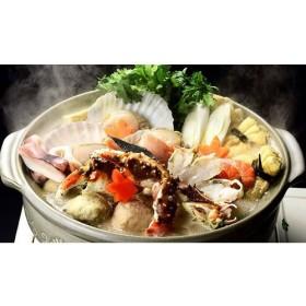 海鮮寄せ鍋 SW014-778 食品・調味料 食品・惣菜 冷凍食品 au WALLET Market