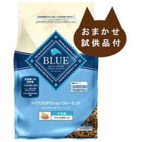ブルーバッファロー 子犬用 チキン&玄米 2kg 正規品 おまかせドッグフード試供品付き 関東当日便