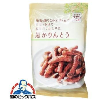 おやつ 油菓子 和菓子 金崎製菓 おいしさ大自然 黒かりんとう 135g×1袋