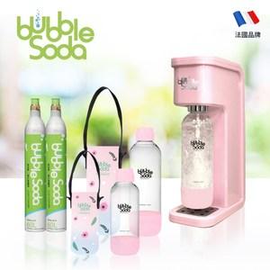法國BubbleSoda 全自動氣泡水機-花漾粉超值組合