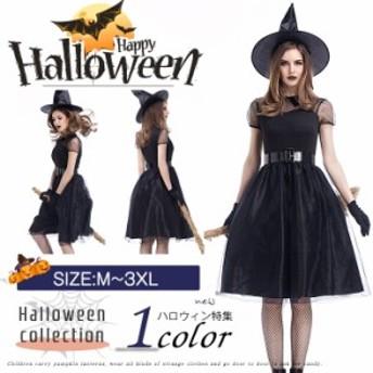 ハロウィン コスプレ 魔女 大きいサイズ セクシー レディース ウィッチ 衣装 セット コスチューム ハロウィン衣装 魔法使い ワンピース