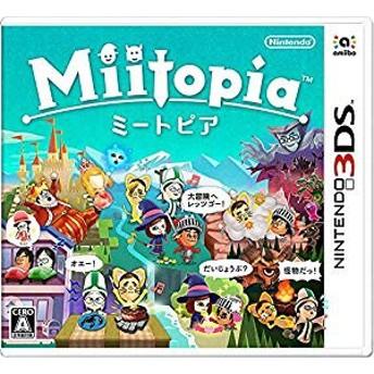 Miitopia(ミートピア) - 3DS(中古品)