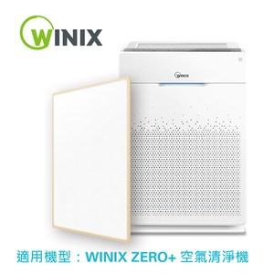 【Winix】空氣清淨機 ZERO+ 專用濾網(寵物專用濾網)