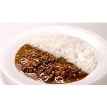 蔵王ミート 国産牛ビーフカレー 200g×5 SW001-727 食品・調味料 食品・惣菜 レトルトカレー au WALLET Market