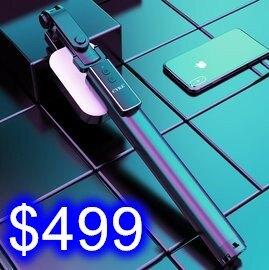 CYKE二代幻影自拍桿 自拍桿/三腳架/藍芽遙控器/補光燈 四合一自拍桿 自拍不求人神器 直播支架36-170公分