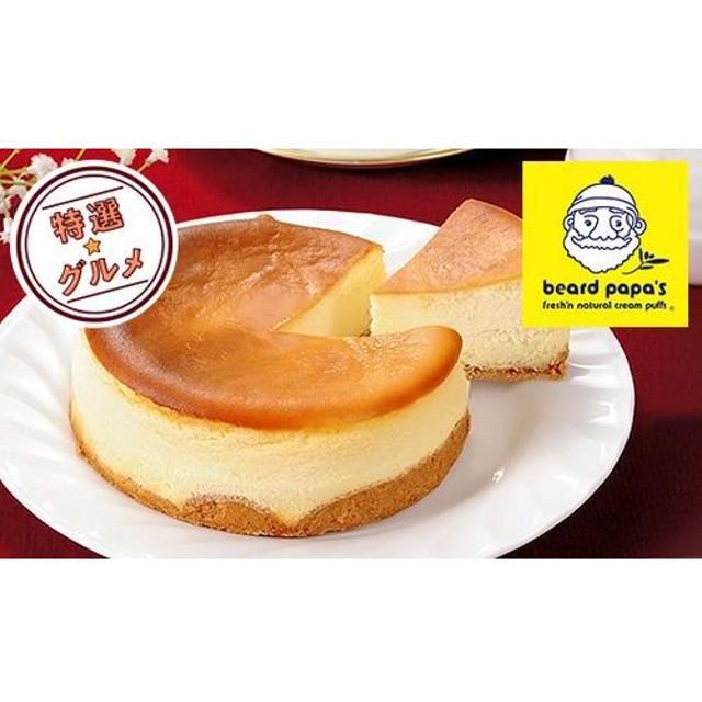 ビアード・パパの べイクドチーズケーキ 4号 食品・調味料 スイーツ・スナック菓子 ケーキ・洋菓子 au WALLET Market