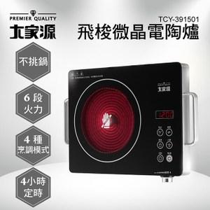 大家源觸控式飛梭微晶電陶爐 TCY-391501