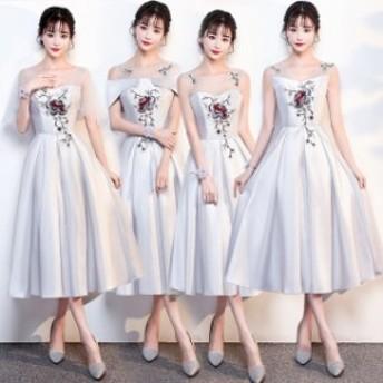 4タイプ 刺繍 ブライズメイドドレス 結婚式 カクテルドレス パーティーワンピース 花嫁 二次會 演奏會披露宴 20代 30代