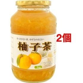 おいしい柚子茶(ゆず茶) ゆず50%含有 (1kg*2コセット)