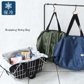 保冷ショッピング2WAYバッグ レジカゴバッグ 保冷 保温 リュック トートバッグ お買い物バッグ  x10, 1920AW0830,r10b,