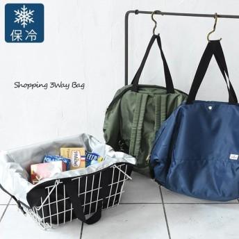 保冷ショッピング2WAYバッグ レジカゴバッグ 保冷 保温 リュック トートバッグ お買い物バッグ x10, 1920AW0830,r09b