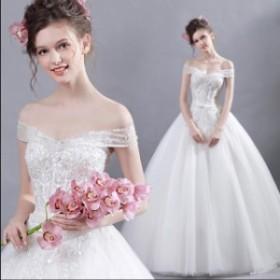 エレガント ウエディングドレス オフショルダー Aライン 花嫁 結婚式 二次會 披露宴 エンパイアライン ウエディングドレス