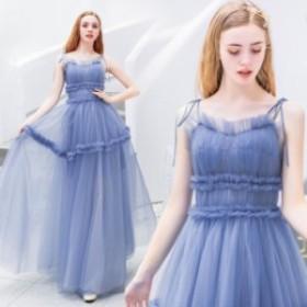 花嫁ドレス ウェディングドレス チュール 長袖 マタニティウエディングドレス 披露宴 二次會 大きいサイズ 結婚式