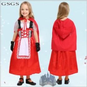 コスプレ ハロウィンコスプレ キッズコスチューム コスチューム コスプレ衣装 子供用 可愛い 赤ずきん風 仮装 パーティー 女の子