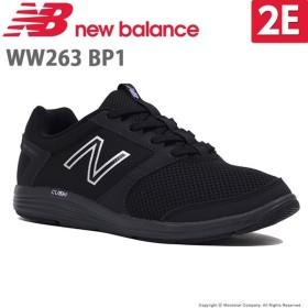 ニューバランス newbalance レディース ウォーキングシューズ NB WW263 BP1 2E ブラック