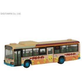 トミーテック ザ・バスコレクション 阪急バス チキンラーメンひよこちゃんラッピングバスタイプ 1/150(Nゲージスケール) 鉄道模型(ZN62267)