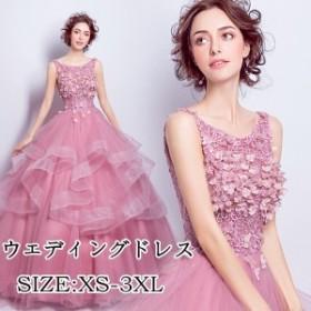ウェディングドレス パーティドレス  結婚式 披露宴 お呼ばれ 二次會 花嫁 お姫様 ピンク 刺繍 司會者