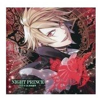 中古アニメ系CD ドラマCD Corpse†Heart 1st Night リジィ (CV.木村良平)[初回盤]