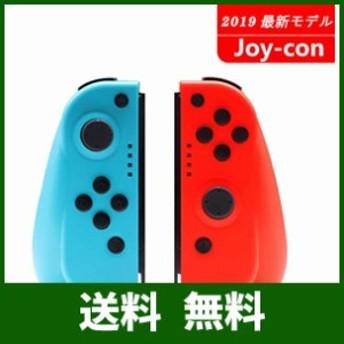 TOPY Nintendo Switch コントローラー Joy-Con の代用品 ネオンブルージャイロ搭載 (R) レッド/ (L) ブルー 適用 ニンテンドースイッ