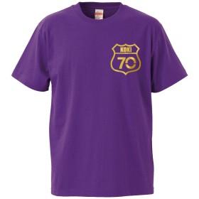 古希祝い【ルート70ゴールド】 【紫T】【XL】【左胸】PRIME