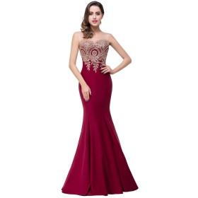 Babyonlinedress(ベビーオンラインドレス) パーティードレス ロングドレス 13色展開 イブニングドレス カクテルドレス ドレス ワンピースル お呼ばれ 結婚式 二次会 ブライズメイド レディース シルバー XSサイズ