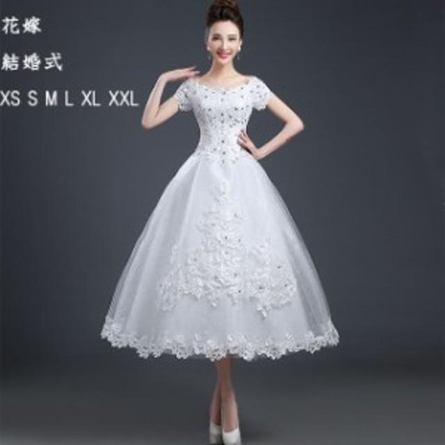 ウェディングドレス イブニングドレス パ一ティ一ドレス オフショルダー フォ一マル セレモニー 著痩せ 結婚式 花嫁 披露宴
