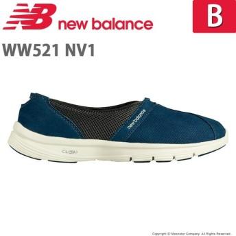 New Balance ニューバランス ウォーキングシューズ レディース WW521