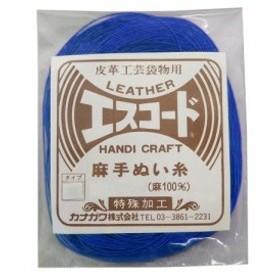 エスコード麻手縫糸 中細 (20番手/3×30m) 青 1153064-09 53064-09