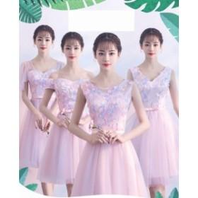 お揃いドレス ブライズメイド服 花嫁 ウェディングドレス 花嫁の介添え 結婚式 4タイプ選択可  二次會 パーティドレス