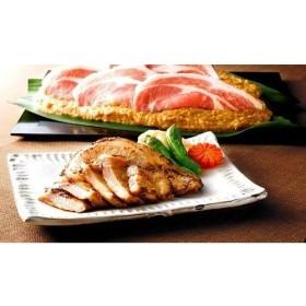庄内SPF豚ロース味噌漬 食品・調味料 食品・惣菜 冷凍食品 au WALLET Market