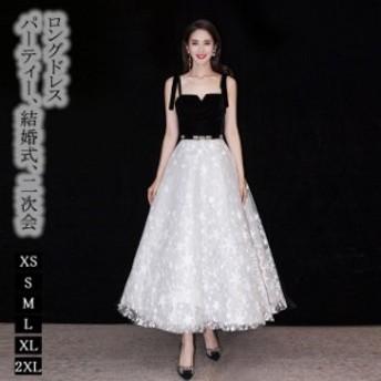 ☆花嫁ドレス 人気新作 ウェディング ドレス 高級 ドレス レース 優雅 品質良い ロングドレス 二次會 披露宴