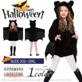 ハロウィン コスプレ  ステージ衣装 ハロウィン服  Halloween 演出服 コスプレ衣装  パーティー 子供用 コスチューム・仮装 イベント パ
