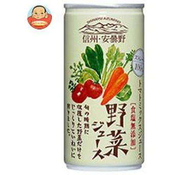 【送料無料】ゴールドパック 信州・安曇野 野菜ジュース (食塩無添加) 190g缶×30本入