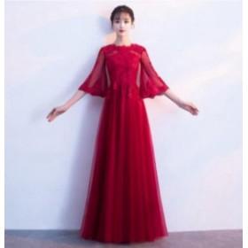 ロングドレス ベアトップ イブニングドレス 大きいサイズ 二次會 演奏會 発表會 ピアノ 披露宴 マキシドレス ウェディング