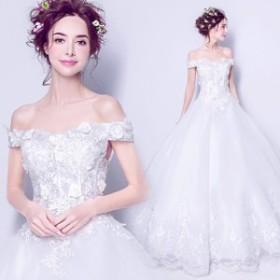期間限定☆エレガント ウエディングドレス オフショルダー Aライン 白 ホワイト 花嫁 結婚式 二次會 披露宴ウエディングドレス