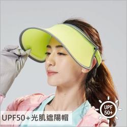 PEILOU 貝柔UPF50+光肌美顏遮陽帽_亮黃