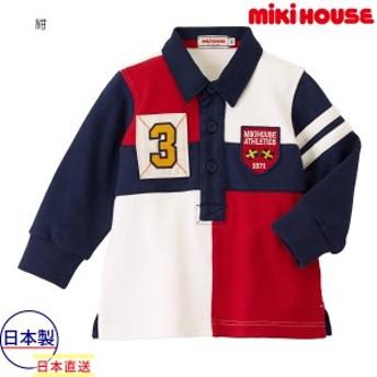 ミキハウス mikihouse ラガーシャツ(80cm・90cm・100cm)