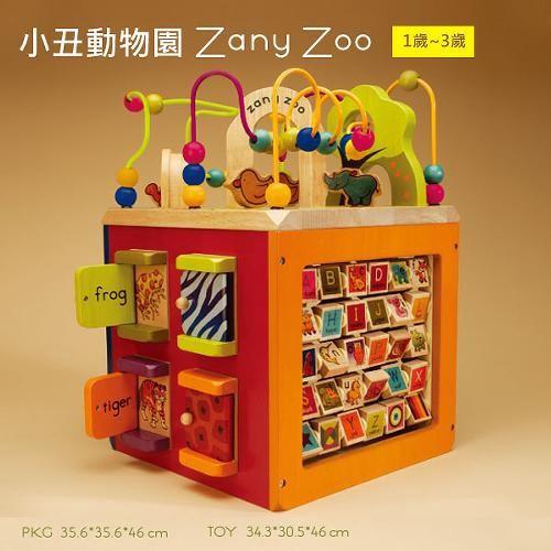 B.Toys 小丑動物園[免運費]