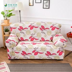 格藍傢飾 貝樂絲涼感彈性沙發套 紅3人