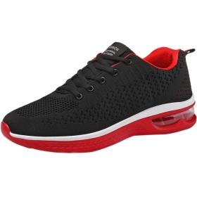 [Sucute-man] スニーカー メンズ レディース シューズ カップルシューズ 運動靴 スニーカー ハイトップ 体育館シューズ 靴 メンズシューズ ハイカット スニーカー メッシュ 労働保険靴 作業靴 軽量 通気 柔軟 滑り止め