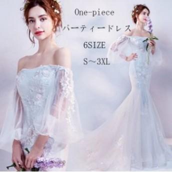 パーティードレス 大人気 品質良い 超豪華 花柄 刺繍 ウエディングドレス 大人 披露宴 演奏會 ロングドレス